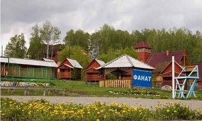 Туристическая база Фанат