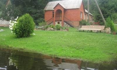 Гостевой дом Лесная