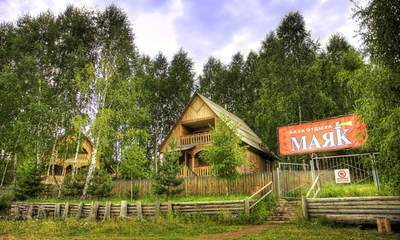 База отдыха Маяк