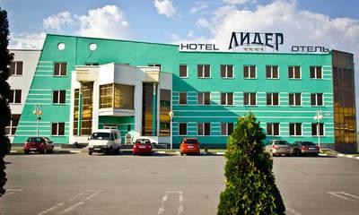 Гостиничный комплекс Лидер